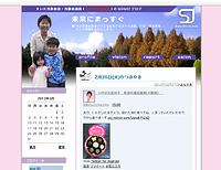 blog-renewal