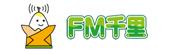 fm-senri