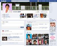 ik-facebook