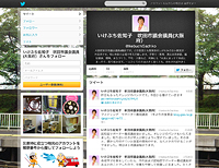 ik-twitter