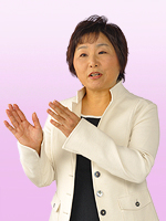 ikebuchi-sachiko